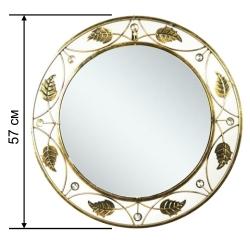 Кованое зеркало №3