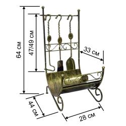 Кованый набор для камина с подставкой под дрова