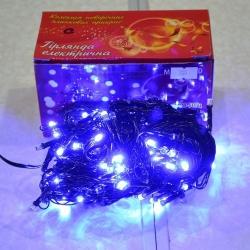 Гирлянда электрическая 200 ЛЕД/ч синяя
