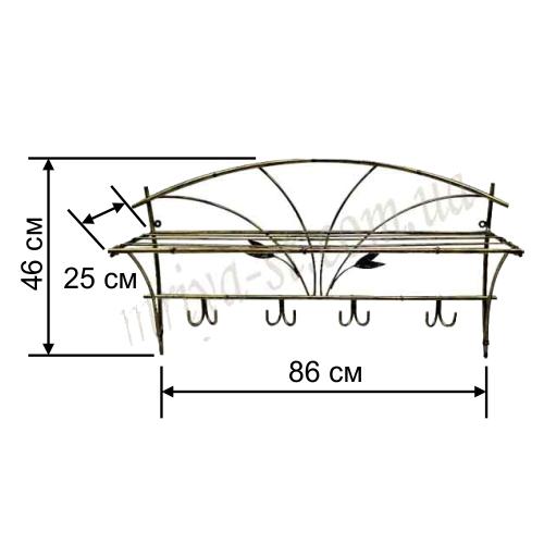 Кованая подставка для обуви 1,2/2 | комплект