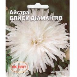 Астра Блеск бриллиантов