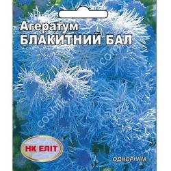 Агератум Голубой бал