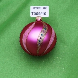 Новогодняя игрушка Т009/10 шар 80