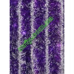 Новогодняя мишура Д10/н фиолетовый/б