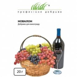 Удобрение НОВАЛОН удобрение для винограда