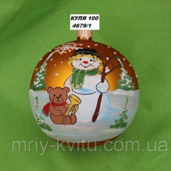 Новогодняя игрушка 4679/1 КУЛЯ 100 ТУБУС