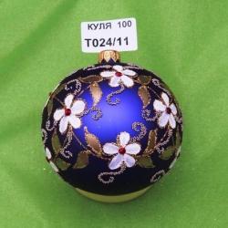 Новогодняя игрушка Т024/11 шар 100