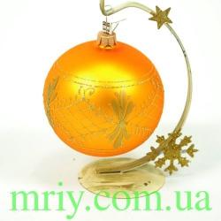 Новогодняя игрушка Т004 ЕКЗОТИКА ШАР 100