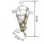 Кованая подставка для зонтов 2/комплект (1шт.)