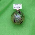 Новогодняя игрушка Т012/08 шар 60