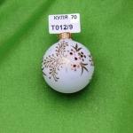 Новогодняя игрушка Т012/09 шар 60