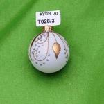 Новогодняя игрушка Т028/03 шар 60