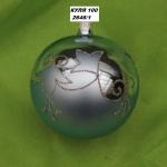 Новогодняя игрушка 2646/1 шар 100